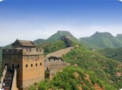 Internship destination Internships in China